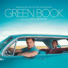映画「グリーンブック」に見る、多様化時代の気持ち良い生き方。
