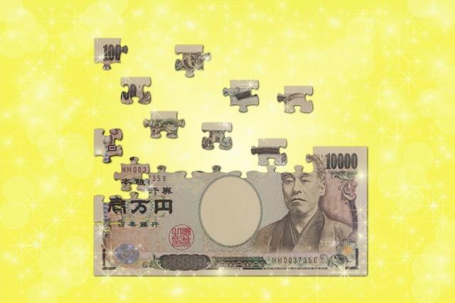 人生100年時代、2000万円よりも大切な3つの資産。